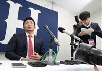 広島の鈴木、2億8千万円で更改 首位打者、最高出塁率を獲得
