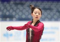 フィギュア全日本選手権、19日に開幕 女子は最終調整