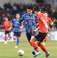 日本-韓国速報(2)1トップは上田、押し込まれながらも前半15分まで0-0
