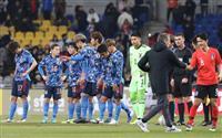 日本、韓国に敗れ2勝1敗で2位 サッカー東アジアE-1選手権