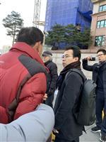 「反日種族主義」の共同著者、ソウルで襲われる