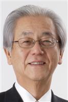 【訃報】関西テレビ名誉顧問の出馬迪男氏死去 元会長、元フジテレビ副社長