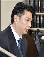 熊谷6人殺害、上告断念 遺族「やるせない。絶望しかない」