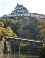 和歌山城、木造再建か耐震補強か… 年度内に方向性