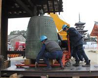 奈良時代の梵鐘に取り換え 薬師寺