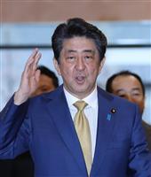東京一極集中、令和6年度是正 地方創生で政府が目標見直し