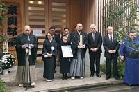 元潮丸の東関親方告別式 八角理事長「運命の残酷さ痛感」