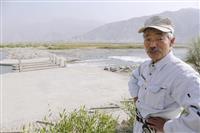 【アジア見聞録】アフガンの医師殺害、背景に水争いか 「国外で犯行計画」説も