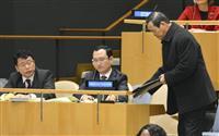 北朝鮮人権決議案を採択 15年連続 国連