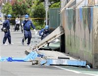塀倒壊で20日に元高槻市教委幹部ら書類送検 大阪北部地震女児死亡
