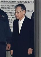 熊沢元農水次官が保釈 東京高裁