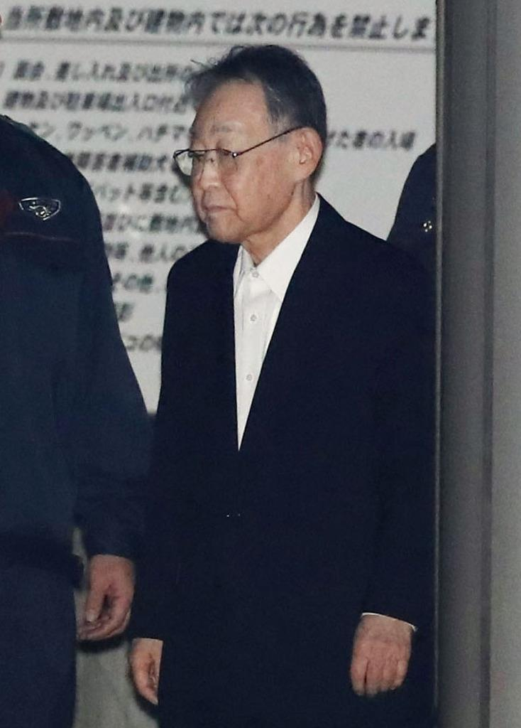 熊沢元農水次官が保釈 東京高裁 - 産経ニュース