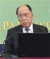 金融機関、過剰な営業ノルマ見直しを 金融庁長官が要請