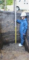 出雲東部 最後の首長墓は方墳 島根県埋文センター