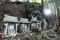 【日本人の心 楠木正成を読み解く】第4章 現代に生き続ける「楠公さん」 9 茨城に残る…
