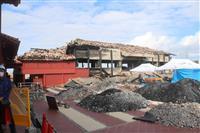 【令和2年度予算案】首里城復元含む事業費に38億円 10億円増 沖縄振興予算