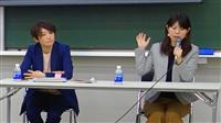 【関学出前授業】社会部記者ら、大阪都構想や大阪・関西万博について講義