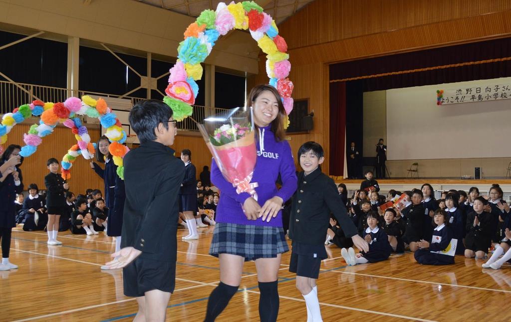 母校で講演を行った渋野日向子=12月、岡山市立平島小学校