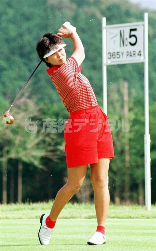 女子プロゴルフ速報