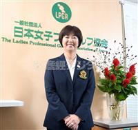 【一聞百見】「100」切りたい人に! 小林LPGA会長のゴルフ講座