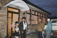 「チキンバンバン」復活へ 茨城・台風被害から店再開