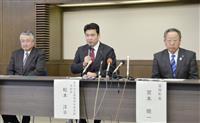 富岡、3月10日解除で合意 常磐線再開前に駅周辺