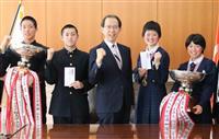 晴れ舞台で健闘誓う 春高バレー福島代表、相馬と郡山女大付が知事表敬