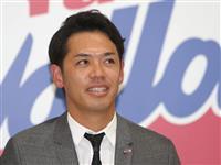 ヤクルト小川、9000万円で更改 複数年打診も単年選択