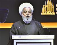 日イラン首脳会談 米政権、デモ弾圧などで日本に外交圧力を期待