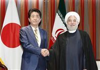 イラン、対米譲歩の姿勢なく…核合意崩壊の恐れも 大統領訪日