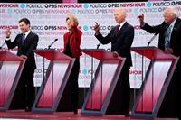米民主党討論会、トランプ氏糾弾も…弾劾反対派への戦略見当たらず