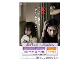 【記者発】たたかない、怒鳴らない子育て 大阪社会部・加納裕子