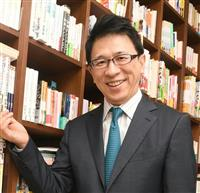 【THE INTERVIEW】礼節・勤勉の教えが日本人支えた 志の共有で今こそワンチー…
