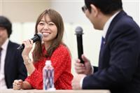 受験界の「カリスマ」初対談 下剋上受験×ビリギャル