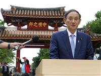菅官房長官が沖縄・首里城を視察 県と連携アピールも知事サイドは警戒感