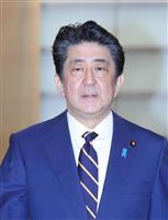 安倍首相とトランプ米大統領が電話会談 北朝鮮情勢めぐり協議