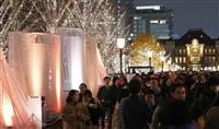 幻想的な光、色とりどり 東京ミチテラス始まる