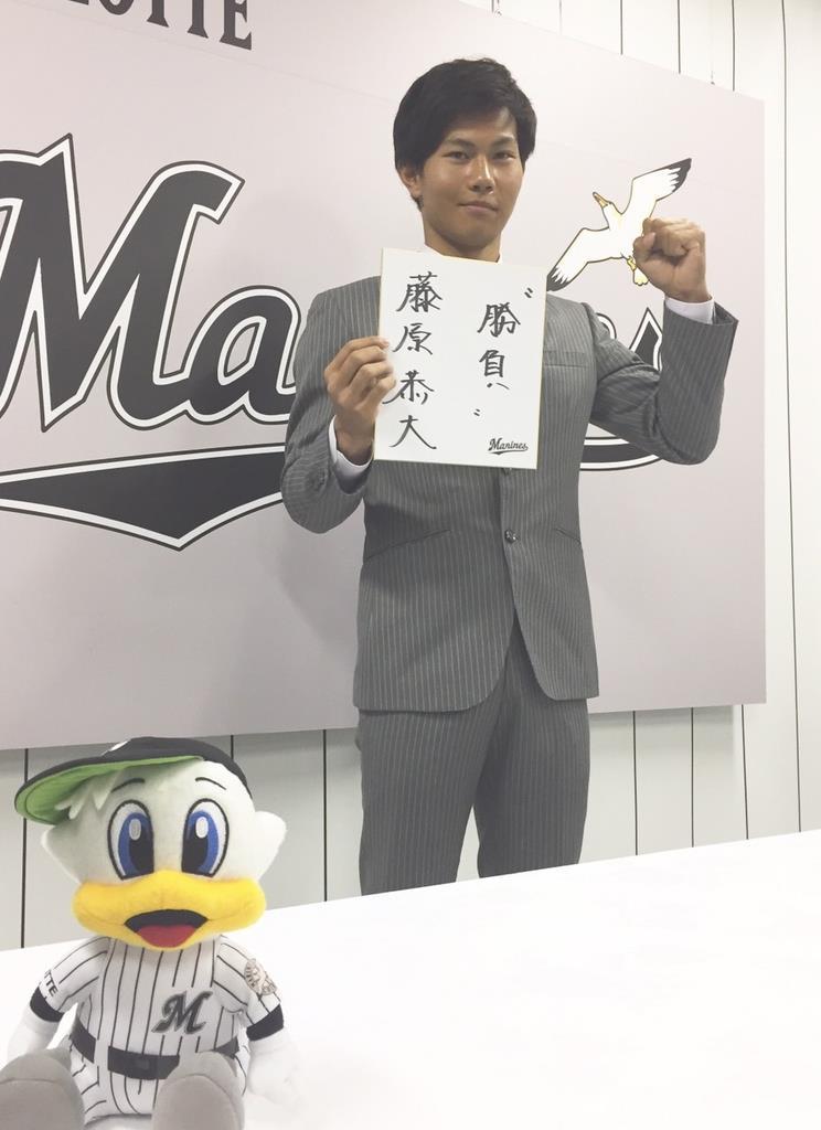 契約更改を終えたロッテ・藤原恭大外野手