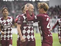 元日の国立決勝は神戸-鹿島 サッカー天皇杯