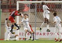 長崎、初の決勝に一歩届かず サッカー天皇杯