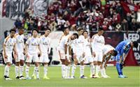 堅守の清水、神戸に3失点で屈す サッカー天皇杯