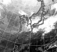 台風29号が発生