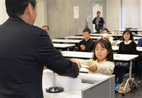 「命守りたい」防災マイスターに陸前高田市の小3女児