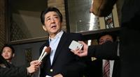 日米首脳が電話会談 安倍首相「北朝鮮の挑発行動を断固批判」 北朝鮮情勢を分析、対応を擦…