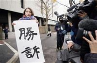 【花田紀凱の週刊誌ウオッチング】〈751〉ジャーナリスト「対決」