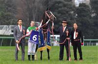 惜しむらくは引退…リスグラシューが女傑対決制す 有馬記念