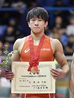 乙黒拓、Tフォールの完勝で五輪切符 世界レスリング敗退を契機に精神的成長