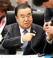 日本謝罪、首脳間で合意を 韓国議長が法案批判に反論