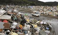 生活圏の災害ごみほぼ撤去 一連の豪雨