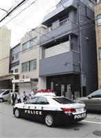 大阪府公安委員会の意見聴取に神戸山口組が出席 「特定抗争指定」手続き